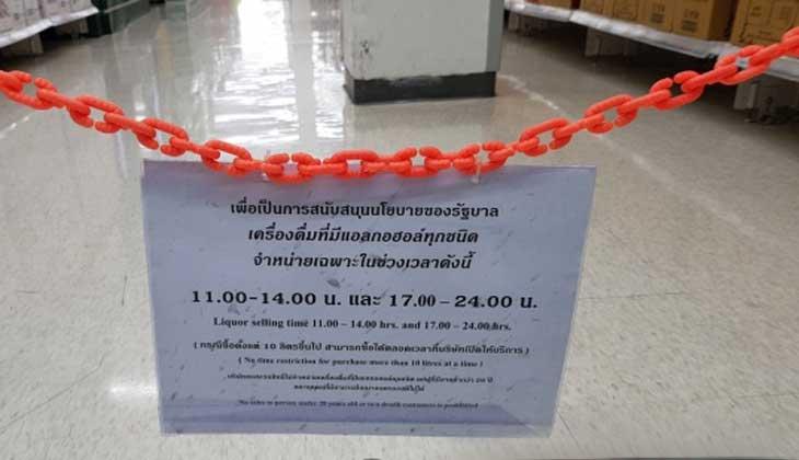 Время продажи алкоголя в Тайланде