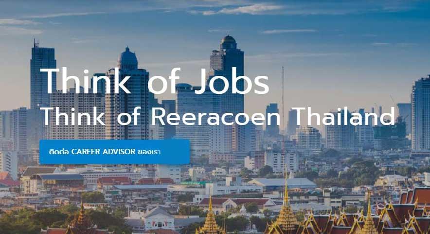 Работа в Тайланде для русских : вакансии и документы