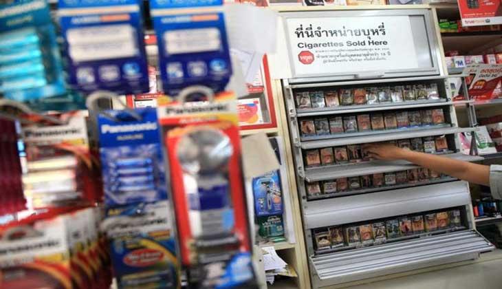 Купить сигареты дома купить табак вирджиния для сигарет в москве
