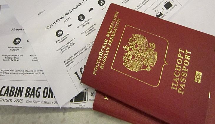 Правила заполнения миграционной карты Таиланда: образец 2020 года